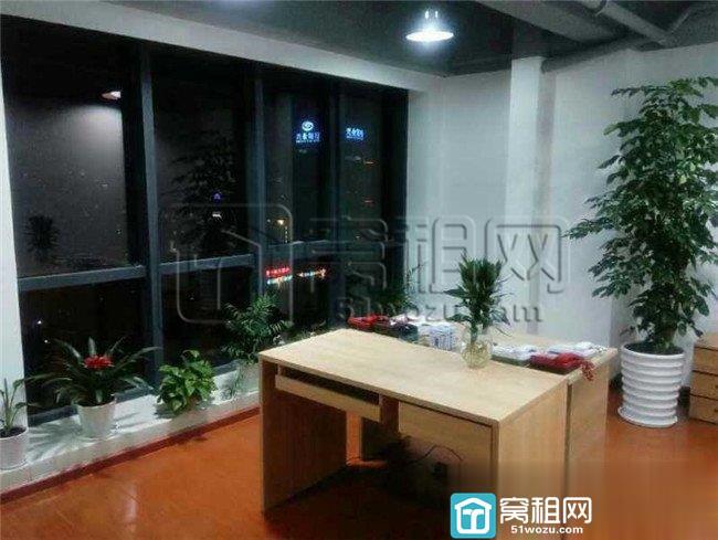 宁波华宏第五大道高层120平米写字楼出租