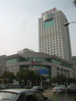 会展中心大厦