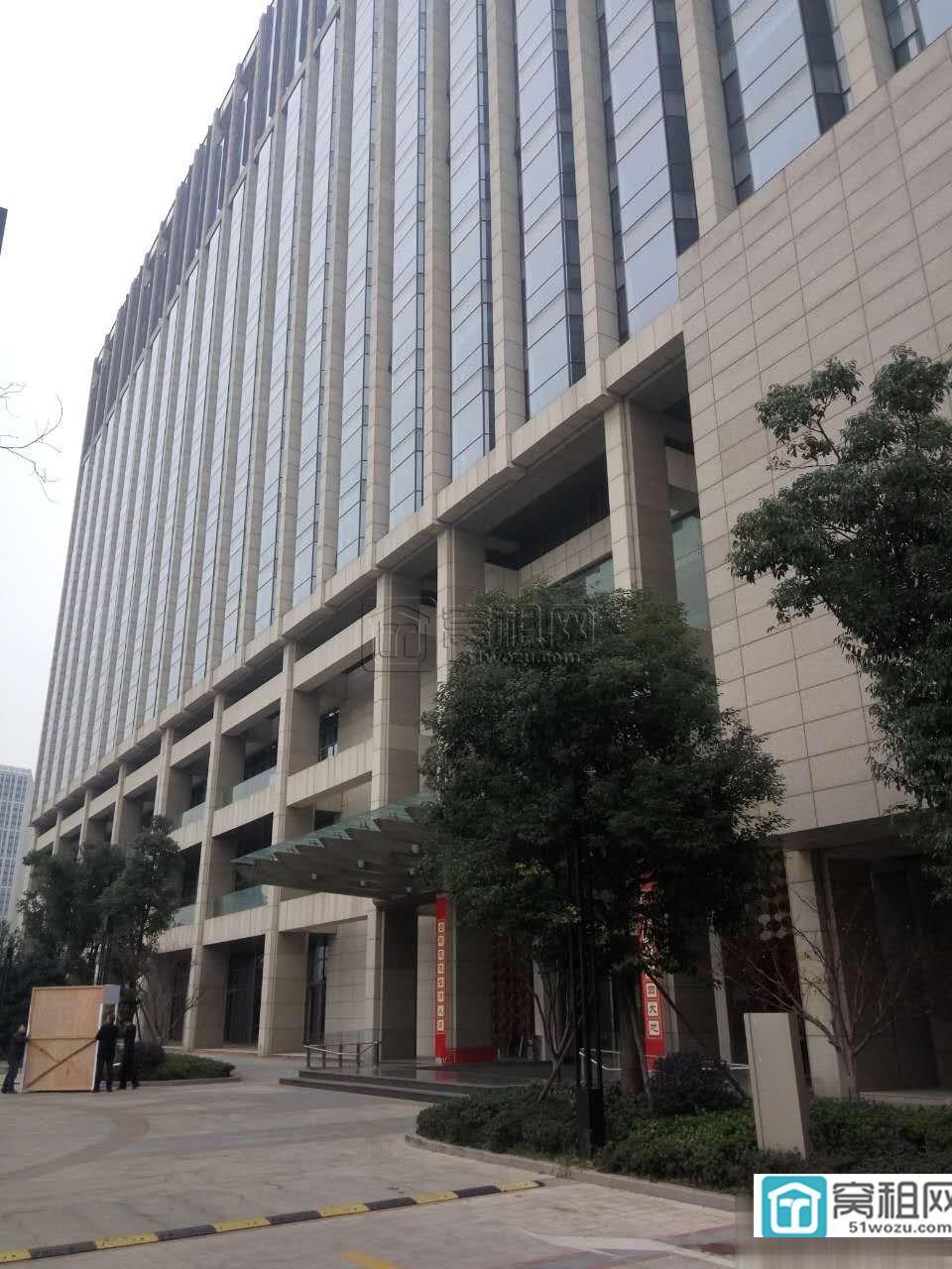 宁波雷迪森广场酒店写字楼