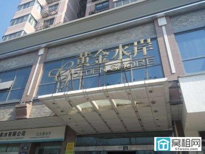 宁波江北写字楼黄金水岸110平米