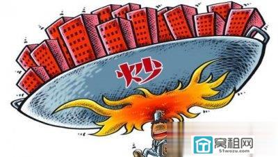 央行央媒同日发声:不能让炒房客轻易跑了
