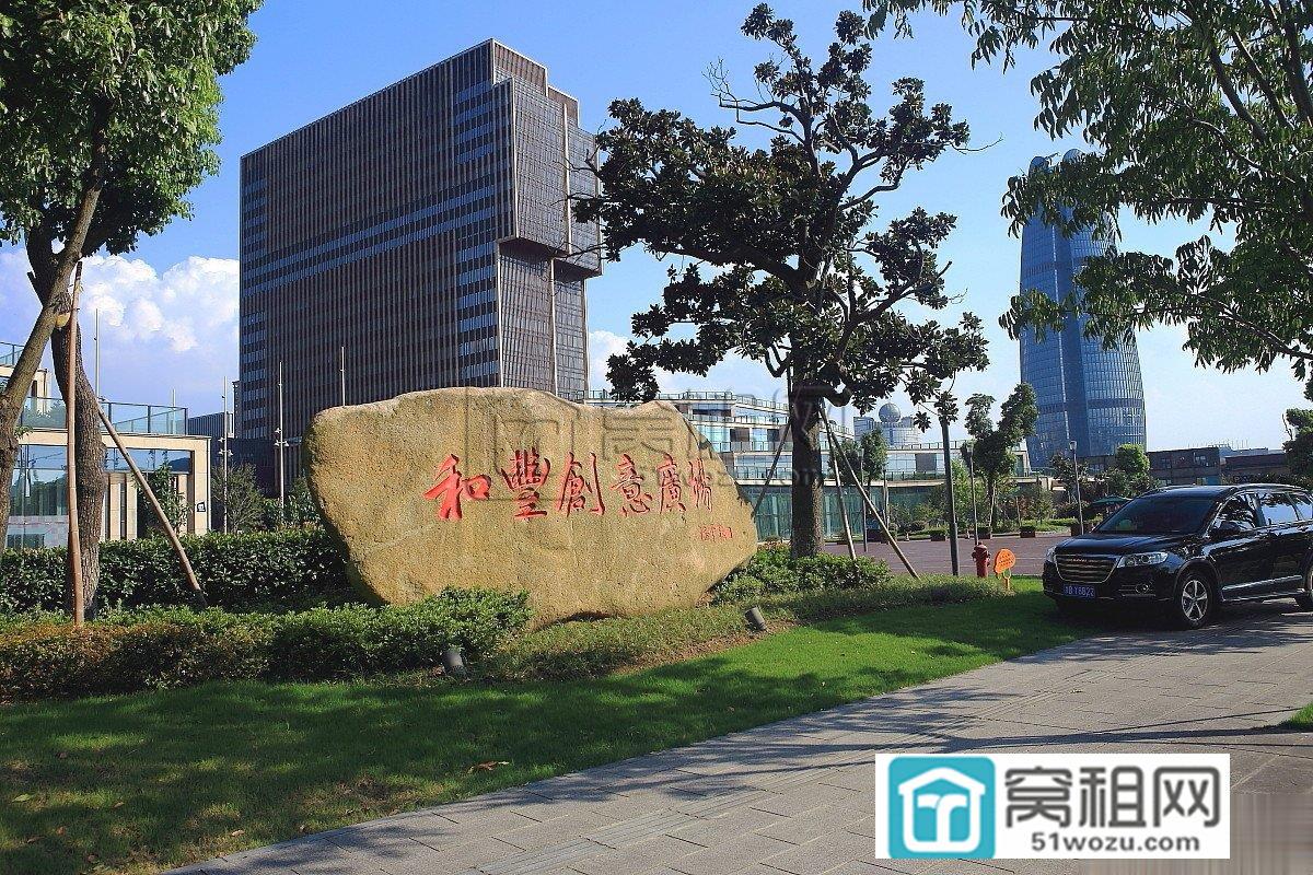 宁波和丰创意广场写字楼