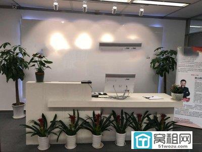 宁波5星级酒店办公室万豪中心700平米写字楼出租