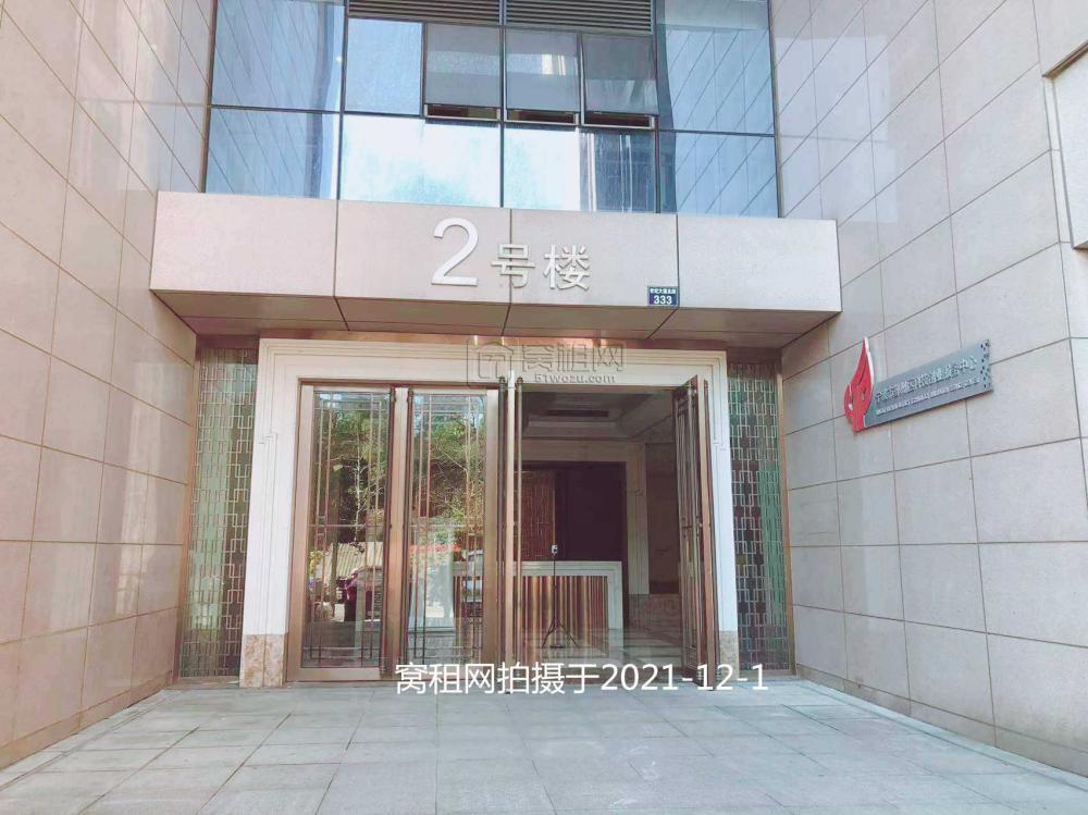 宁波华东城楼盘介绍