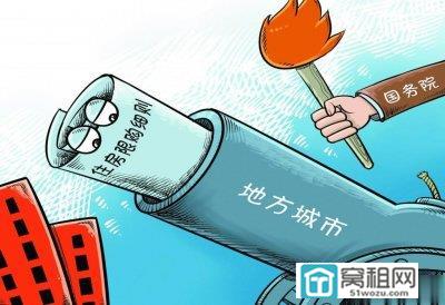 """宁波房产交易网签恢复首日 市民""""赶场""""办业务"""