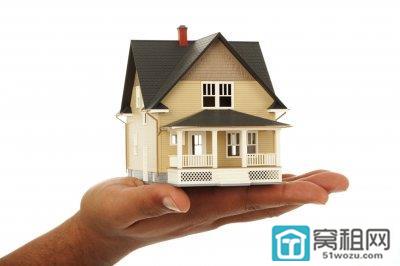 宁波发16条房产新政:未结清贷款二套房首付最低降至30%