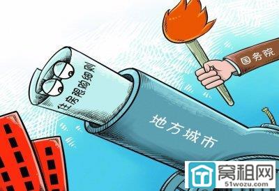 宁波将出台16条房产新政 建立购租并举住房制度