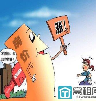 冯焱东:房产避免一刀切 应因城调控与因企调控并行