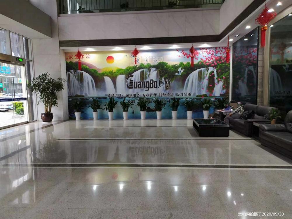 广博国贸中心