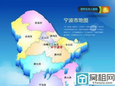 从刚需到改善 宁波哪些区域和楼盘值得购房者关注