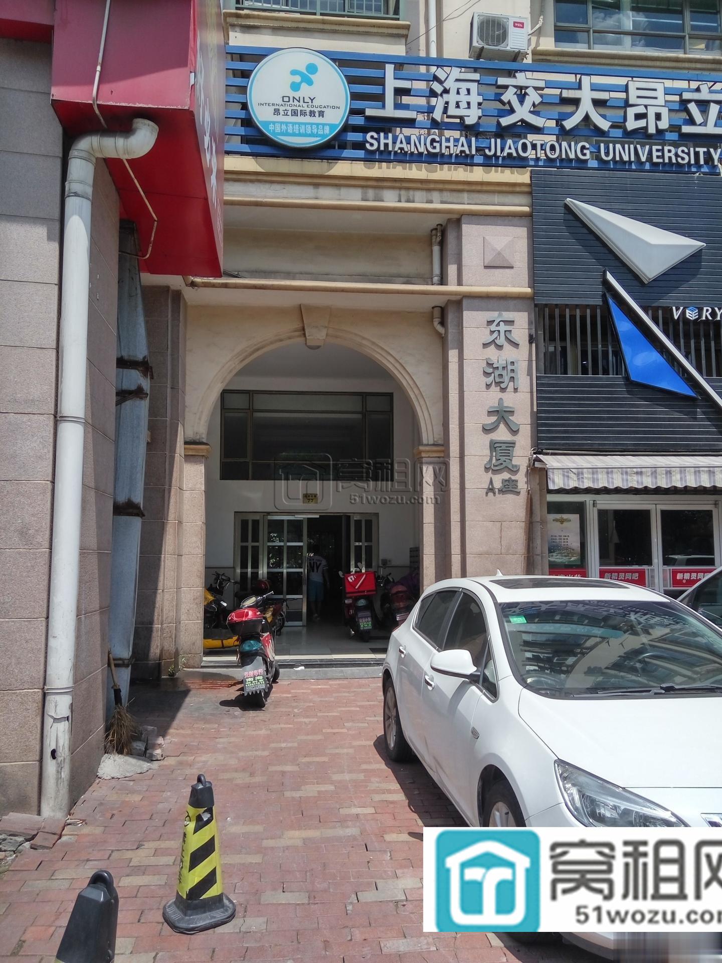 宁波东湖大厦