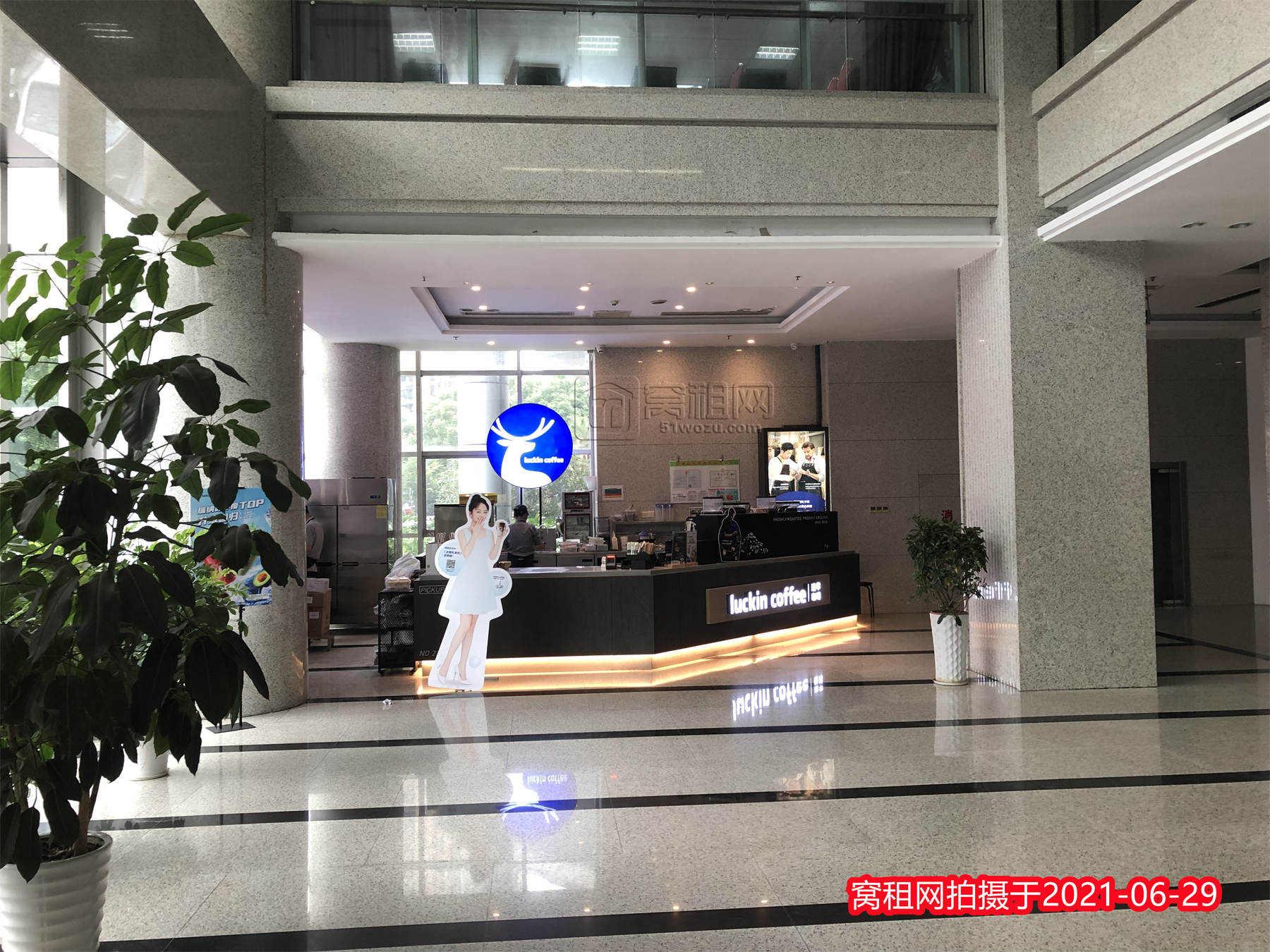 宁波九五国际大厦