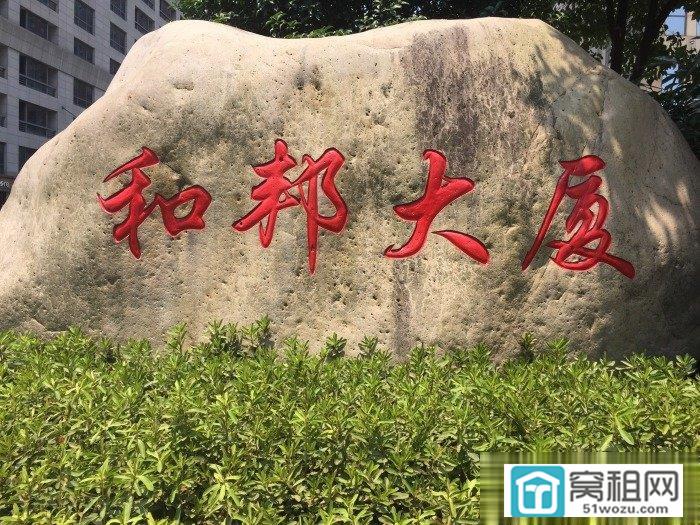 宁波租写字楼享受免费停车位