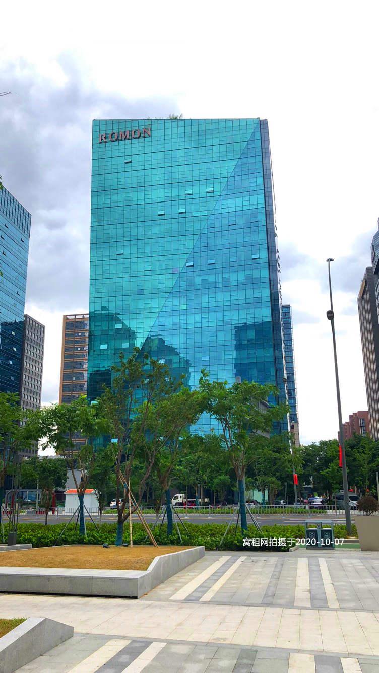 宁波罗蒙大厦