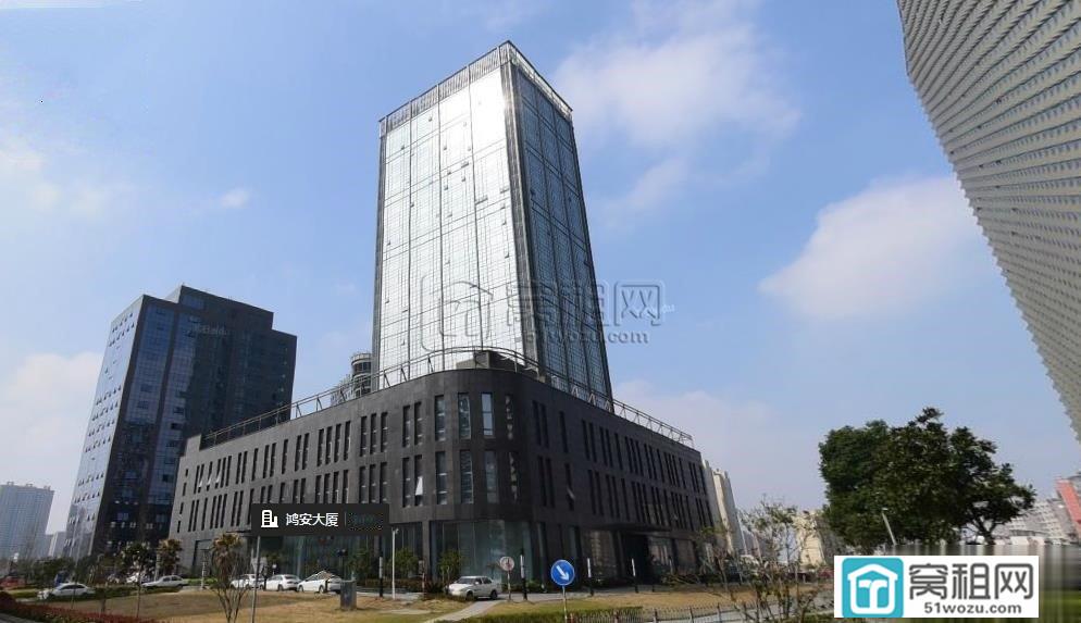 宁波鸿安大厦