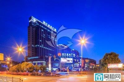滨江商业广场