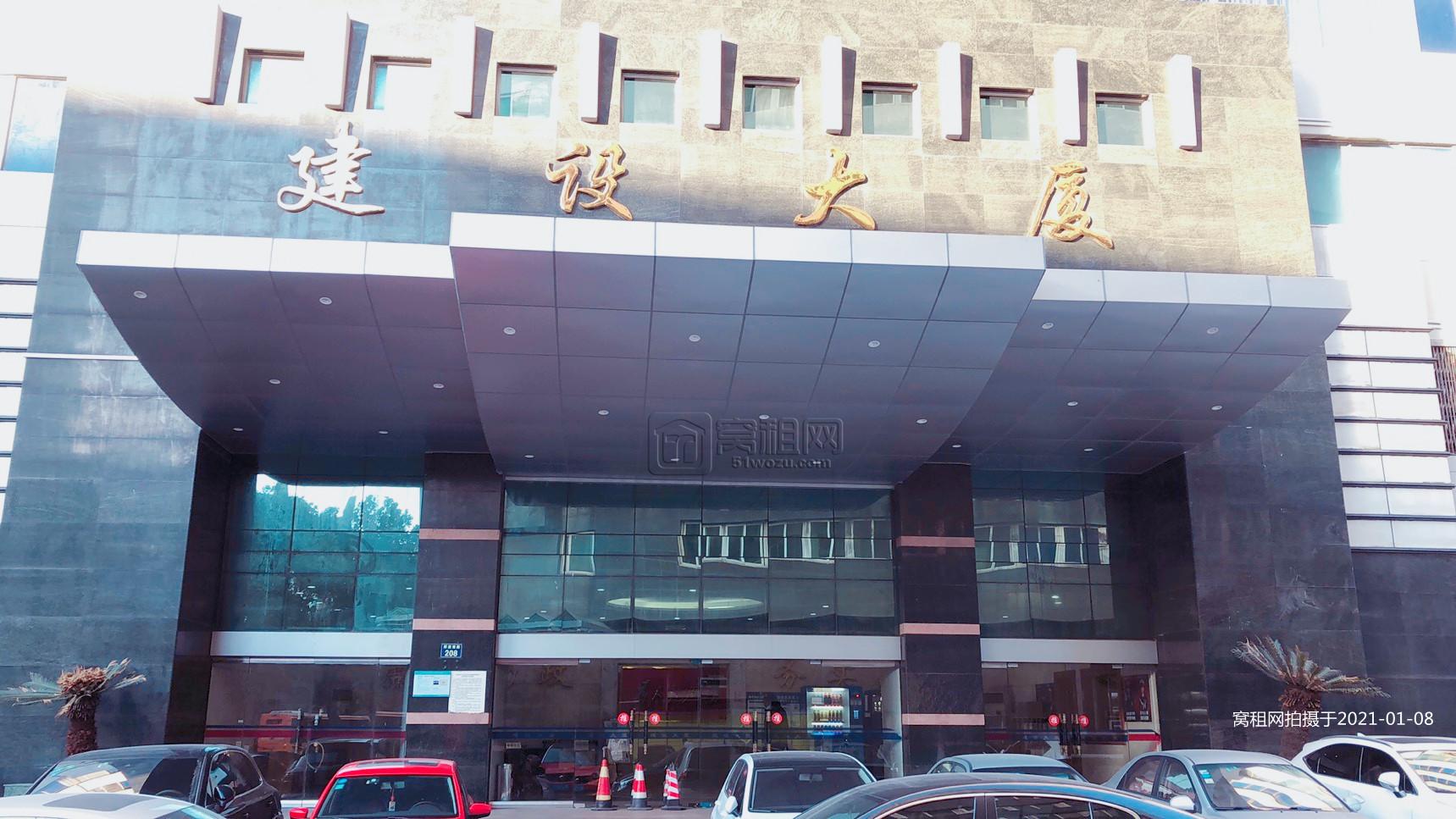 宁波建设大厦