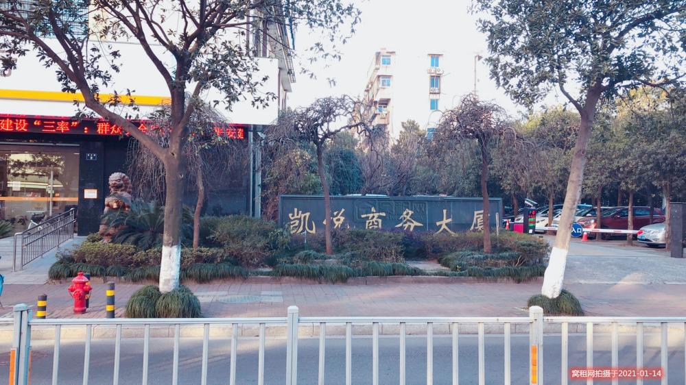 宁波凯悦商务大厦
