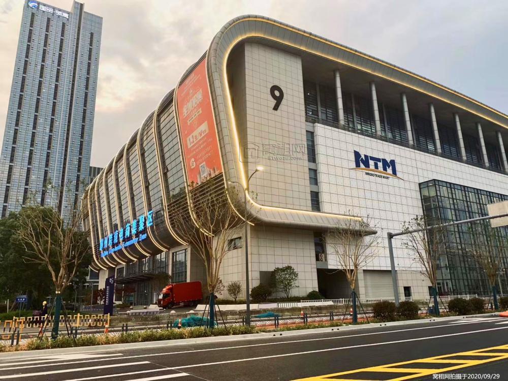 宁波国际会展中心大厦