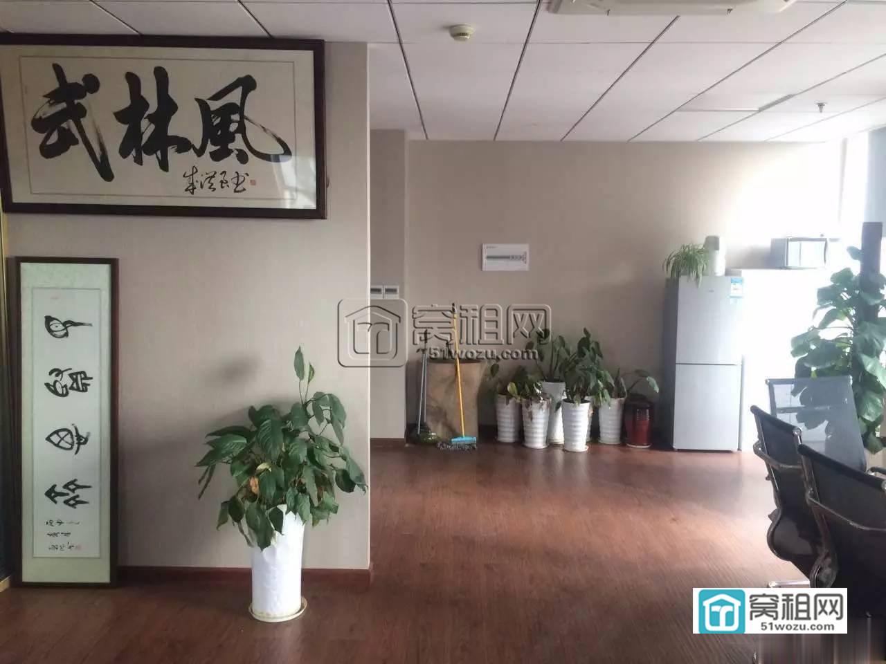 (出租)华东城136平豪装带家具7700 元/月