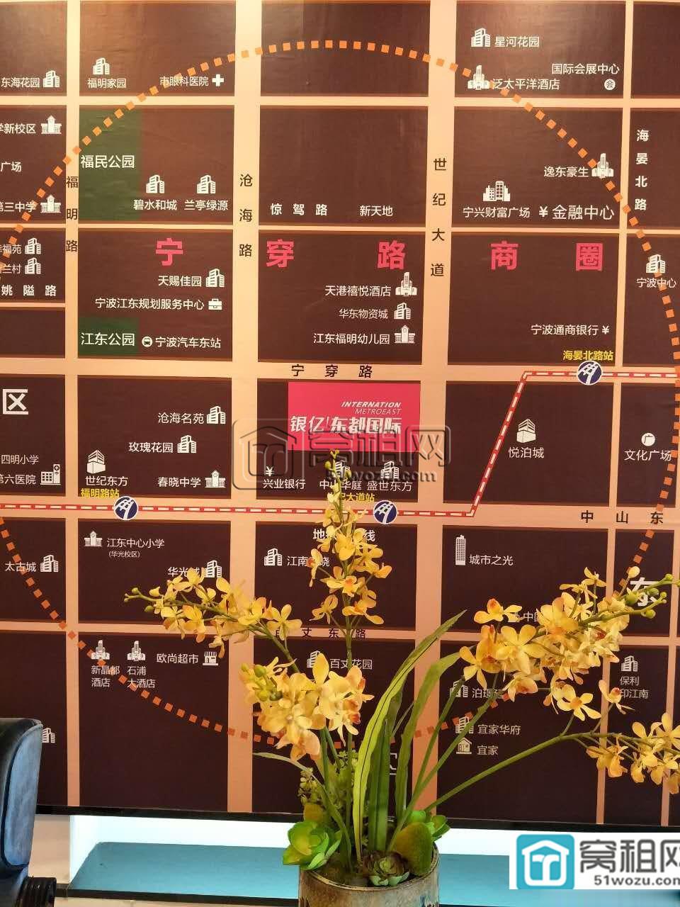 宁波银亿东都国际