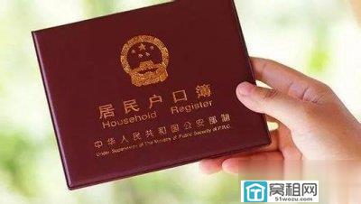 宁波户籍落户政策:取消住房和年龄要求,高中缴社保2年即可