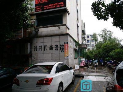宁波创时代商务大厦介绍