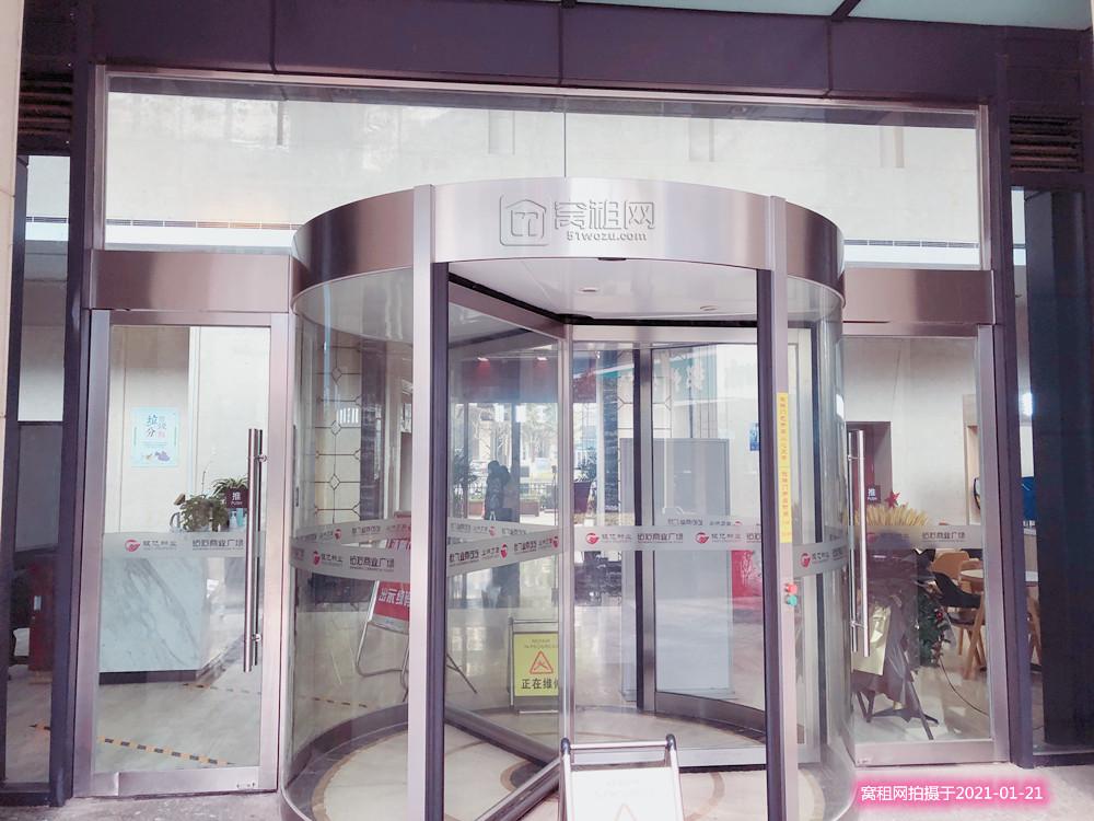 宁波钻石广场写字楼