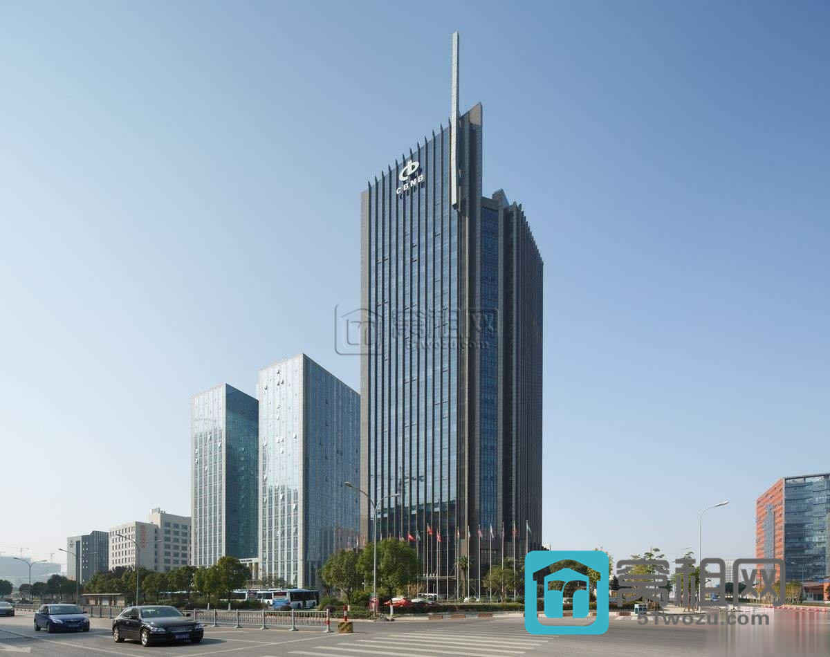 宁波中基大厦