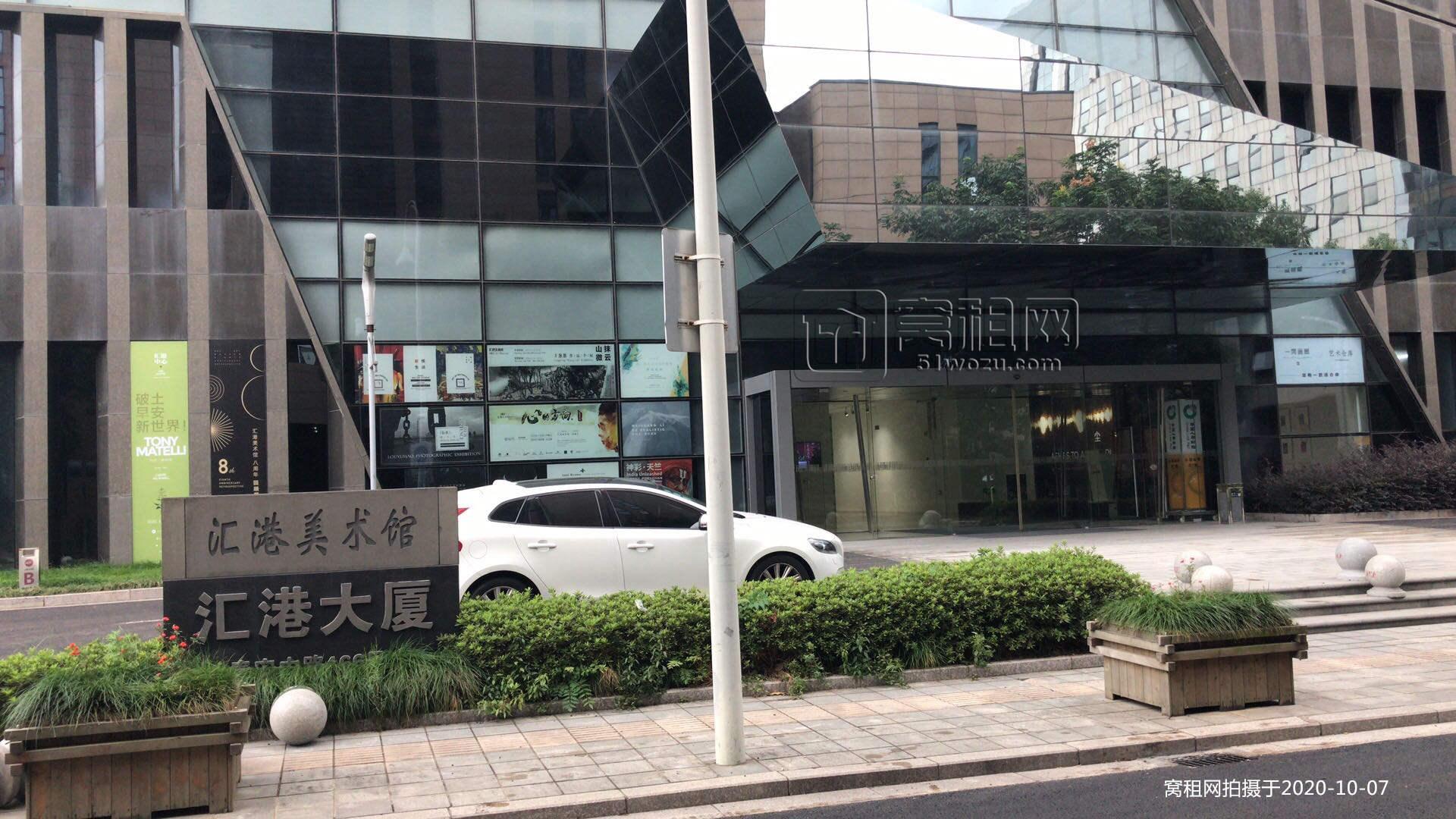 宁波汇港大厦