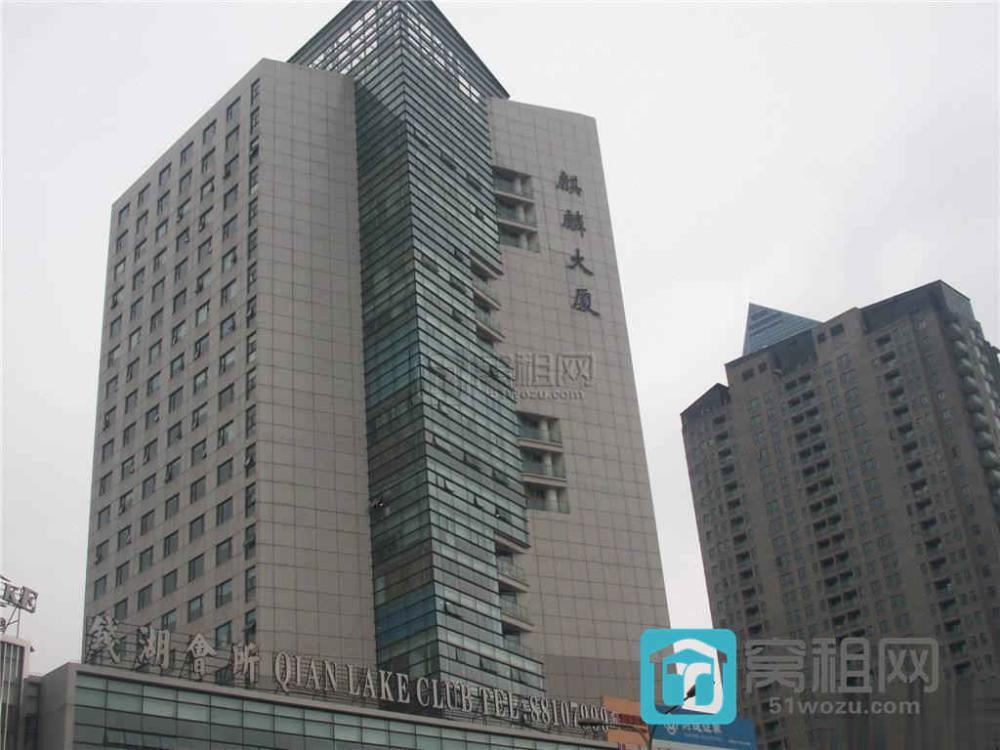 宁波麒麟大厦
