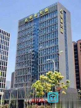 宁波恒业大厦频发电梯故障 一个月两次关人 还出现突然坠落