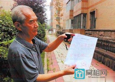 宁波一房产公司冒用业主签名20多份 更改小区规划