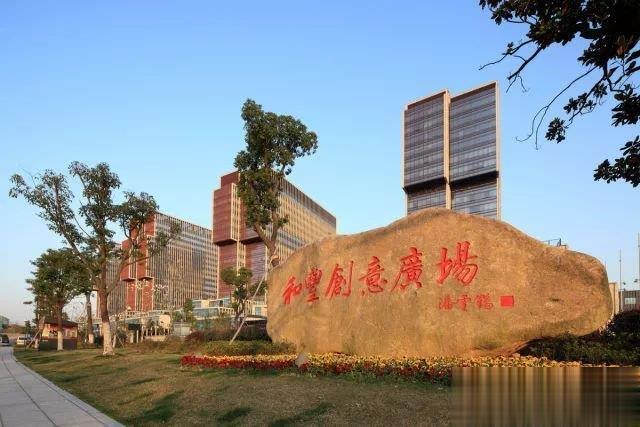 吸引宁波商界各大企业巨头入驻的创意产业区,居然在这!