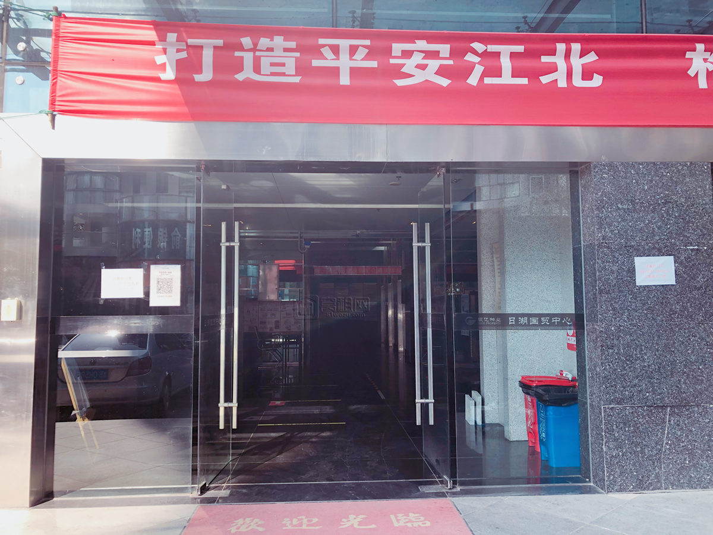 宁波日湖国贸写字楼