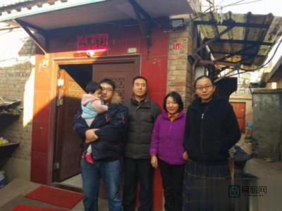 夫妇照顾房东老人 获赠北京房产