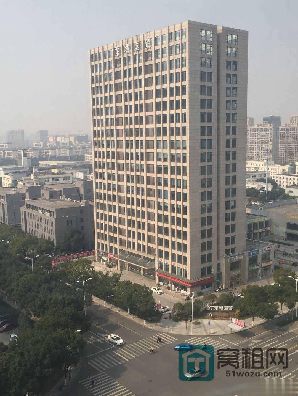 宁波东城国贸写字楼