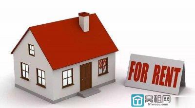 住房租赁市场进入黄金时代 房产商纷纷调整策略