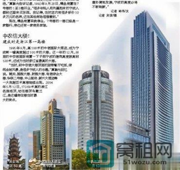 """450米高楼有望年内动工?老规划师感慨宁波天际线越""""长""""越高"""