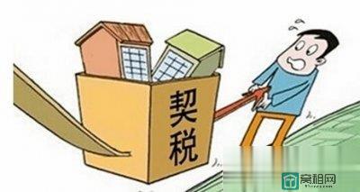 """宁波出台新政""""购房契税减半"""""""