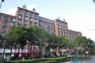 宁波老庙写字楼创新大厦出租