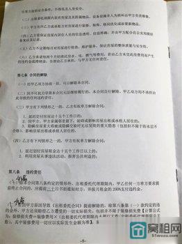 宁波广发租房遭房东吐槽合同套路深 违约金比一年租金还贵
