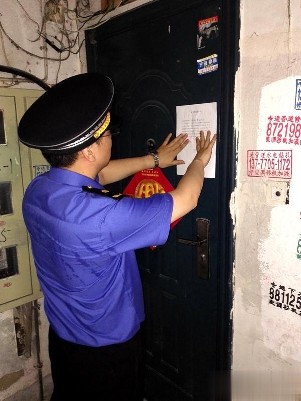 """文明条例实施后宁波首例!小区""""牛皮癣""""制造者被处罚"""