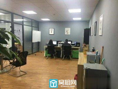 宁波金盛中心大厦98平米办公室出租