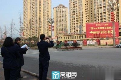 宁波等30城下月启动房地产专项治理