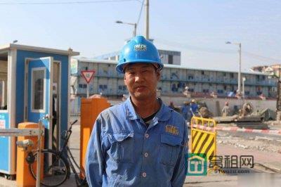 农民工买房记:独自在宁波漂泊18年 想接上家人安家落户
