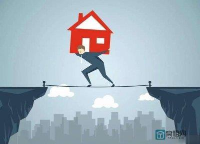 一个地产从业人的忠告:年轻人别再透支青春买房了