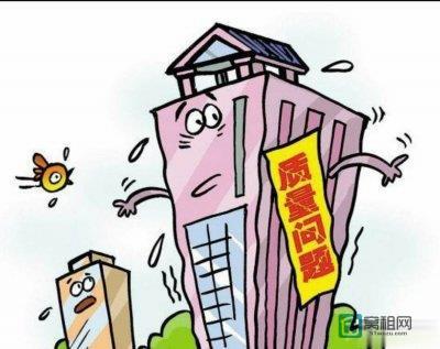 """宁波试水房屋质量交付缺陷险 能否成化纠纷""""利器"""""""