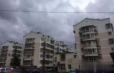 """宁波海曙这个""""黑户""""了16年的房子 如今整个小区要被拍卖了…"""