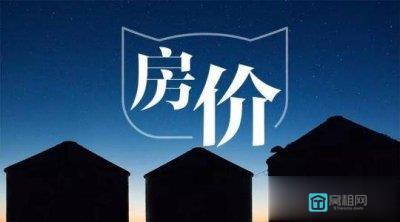 宁波楼市转淡对租房市场有影响吗?业内人士谈看法
